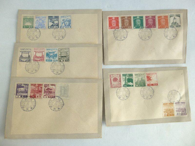 切手の作品